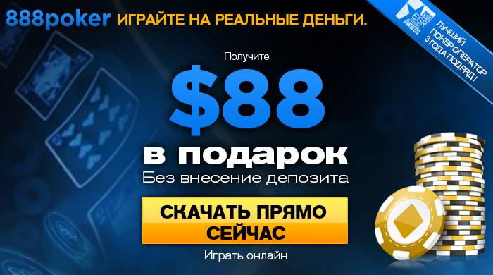 Бонус за регистрацию в казино без депозита 2017 бонус при регистрации в казино вулкан