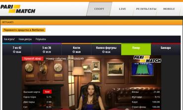 PokerMatch вошел в состав сети PokerDom