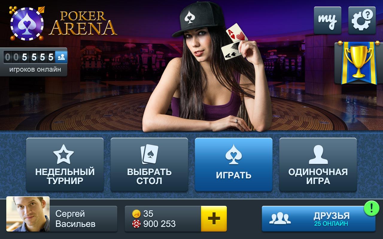 Poker online free senza registrazione