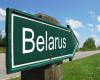 Покер на деньги в Беларуси: список доступных румов