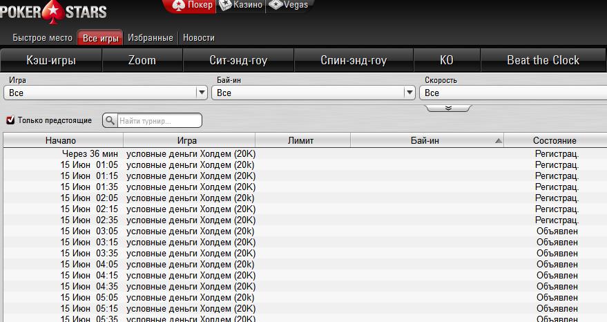 покер онлайн холден