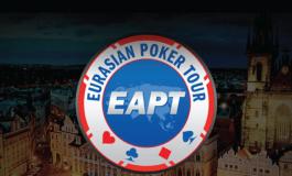 Начало WPT Russia – 150 миллионов рублей будет разыграно на чемпионате в Сочи