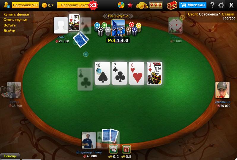 флэш онлайн покер игра