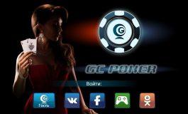 Обзор GC Poker