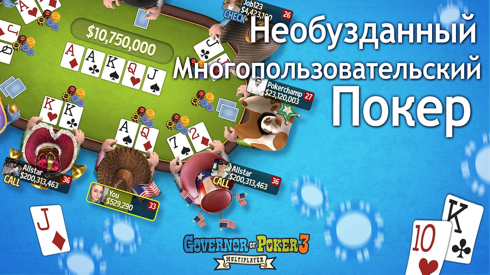 запад дикий покер онлайн