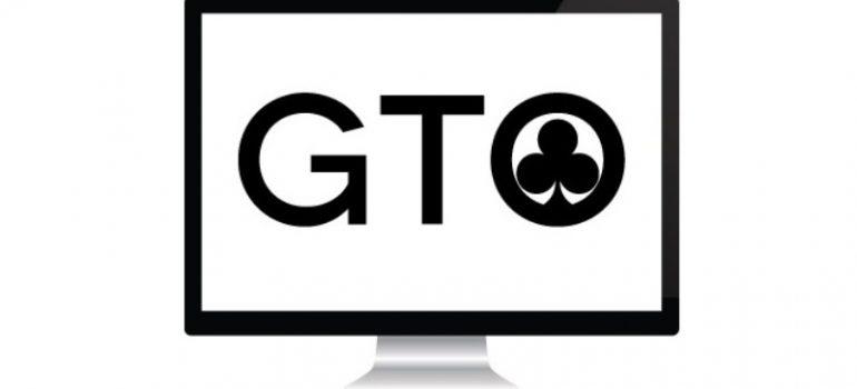 Стоит ли переходить на GTO покер