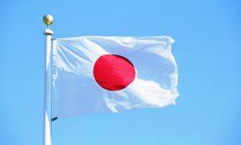Япония делает шаги к легализации казино