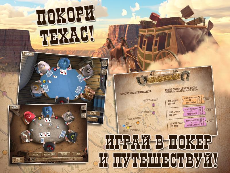 Король покера играть не онлайн доходы московских казино