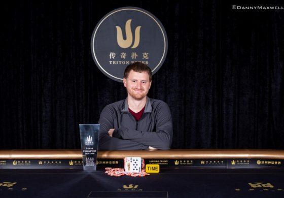 Дэвид Питерс стал чемпионом Triton NLH 6-Max Side Event за 500 000 HK$
