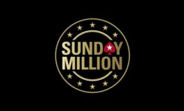 Результаты Sunday Million