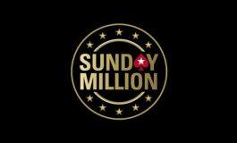 Спустя долгие годы Sunday Millions возвращается на просторы PartyPoker