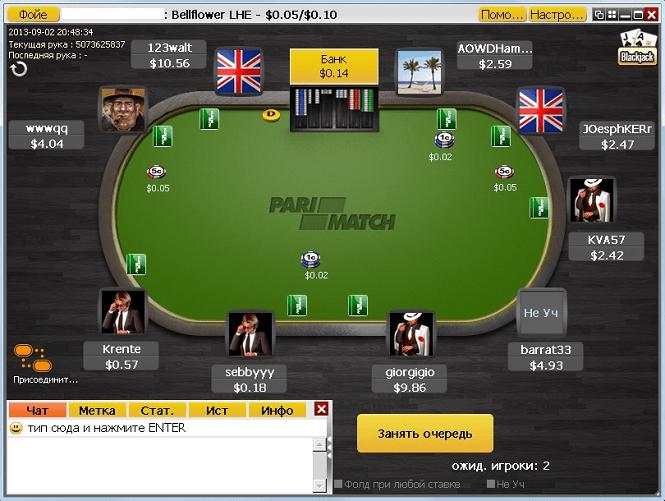матч онлайн пари покер