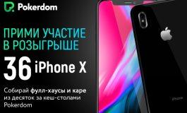 Выиграй iPhone X с PokerDom