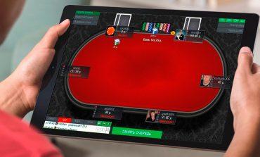 Как скачать ПокерДом на телефон