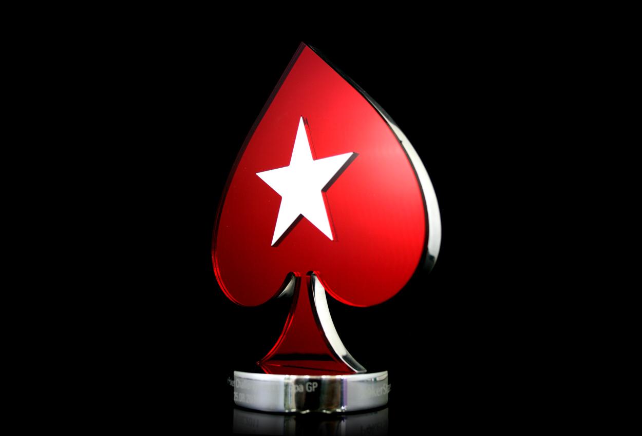 pokerstars lite игра на деньги