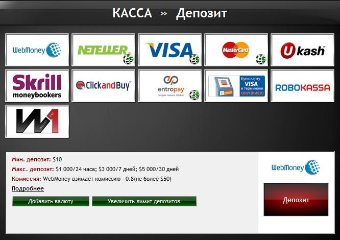 Онлайн казино на 1 рубль