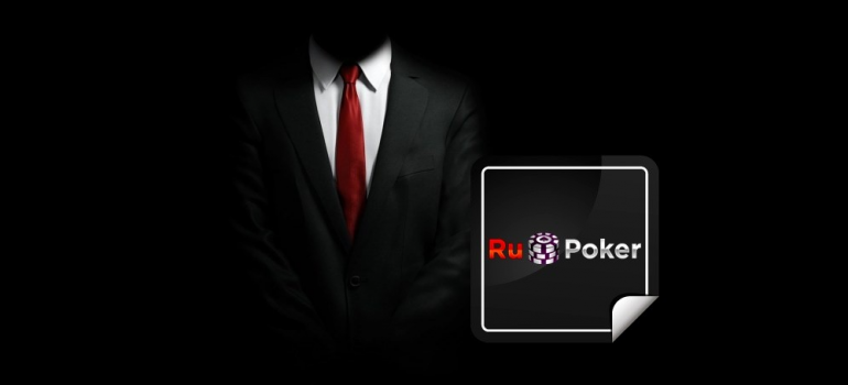 Обзор RuPoker. Скачать клиент Ru Poker