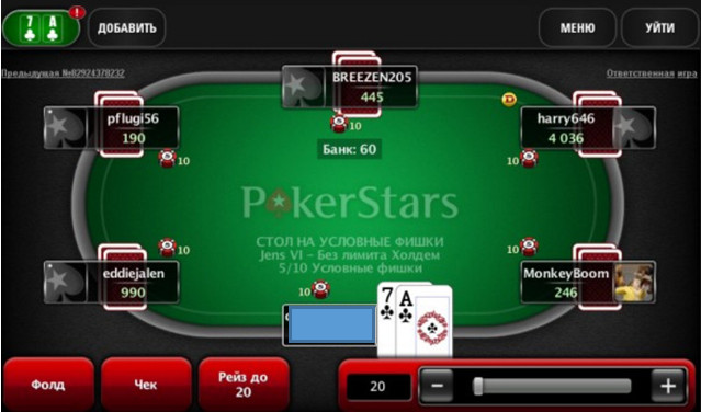 популярный онлайн покер самый