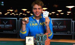 Онлайн покер Украины