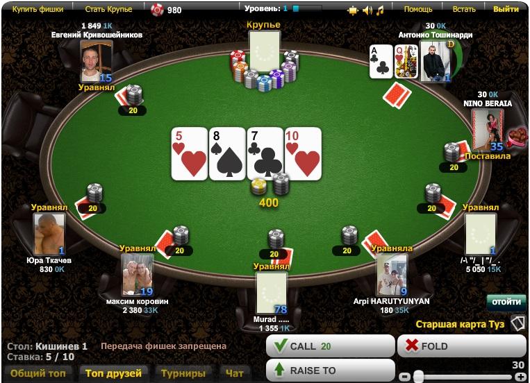 Онлайн покер вк casino online free slots