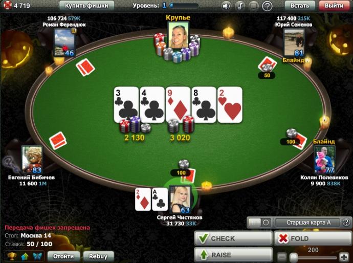 Играть в покер онлайн ворлд как играть в карты в футбол правила